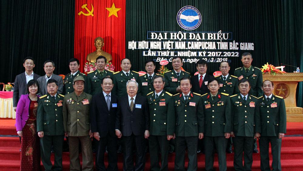 Đại hội Hội Hữu nghị Việt Nam - Campuchia tỉnh Bắc Giang lần thứ II (nhiệm kỳ 2017- 2022)